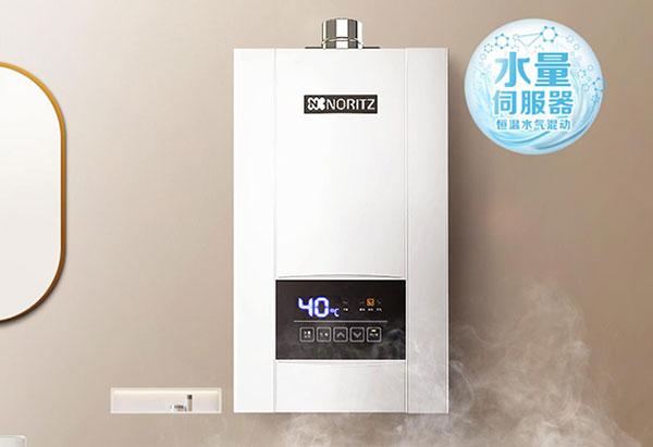 能率(NORITZ)燃气热水器GQ-16E4AFEX(JSQ31-E4)