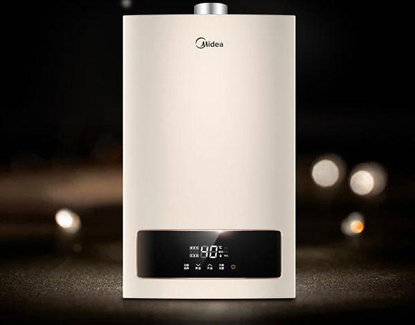 美的(Midea)燃气热水器JSQ30-G3S