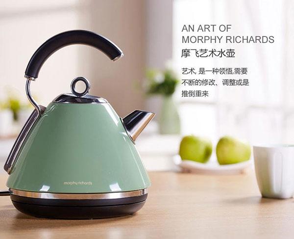摩飞(MORPHY RICHARDS)电热水壶MR7456A