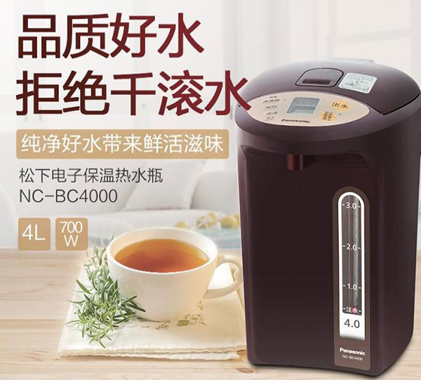 松下(Panasonic)电水壶NC-BC4000