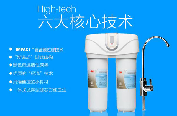 3M 舒活泉SDW 8000T-CN智能家用净水器