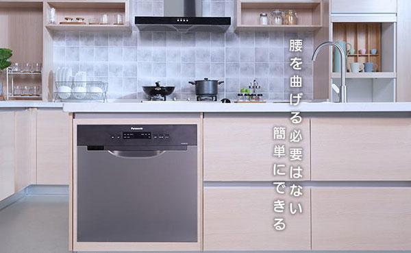 松下8套洗碗机抽屉式设计NP-WB8H1R5