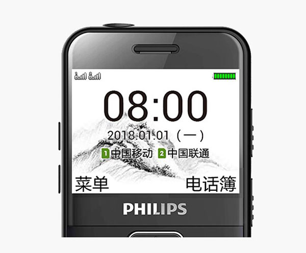 飞利浦(PHILIPS)E171L老人手机