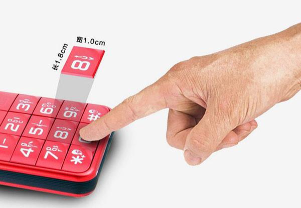 守护宝(上海中兴易联)U288+ 老人手机