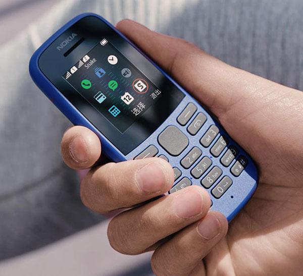 诺基亚(NOKIA)105老人手机
