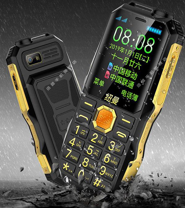 纽曼(Newman) N99老人手机