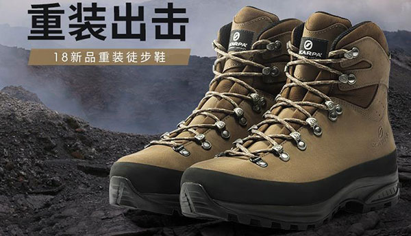 SCARPA登山鞋Khumbu
