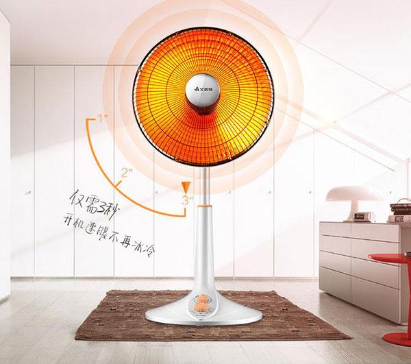 艾美特(Airmate)取暖器小太阳HF1214T-W